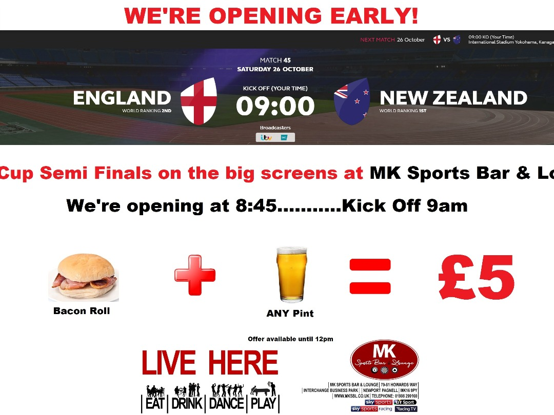 WC Semi-Final 2019 -  England v New Zealand - Saturday 26th Oct 9am KO